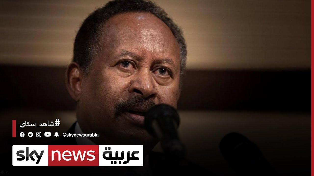 السودان: حمدوك يحذر من مخاطر الفوضى والحرب الأهلية  - نشر قبل 28 دقيقة