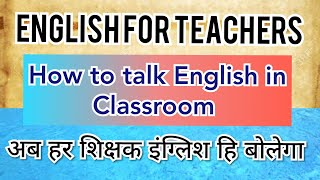 Classroom Conversation  English speaking    English for Teachers    How to talk English in classroom