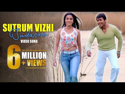 Sutrum Vizli  Video Song - Ghajini | Suriya | Asin | Nayanthara | Harris Jayaraj | A.R. Murugadoss