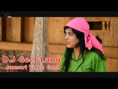 Latest Jonsari Video Song || D.j Geet Lano || Singer: Babu Ram Sharma Lakhamndal & Manu Rani