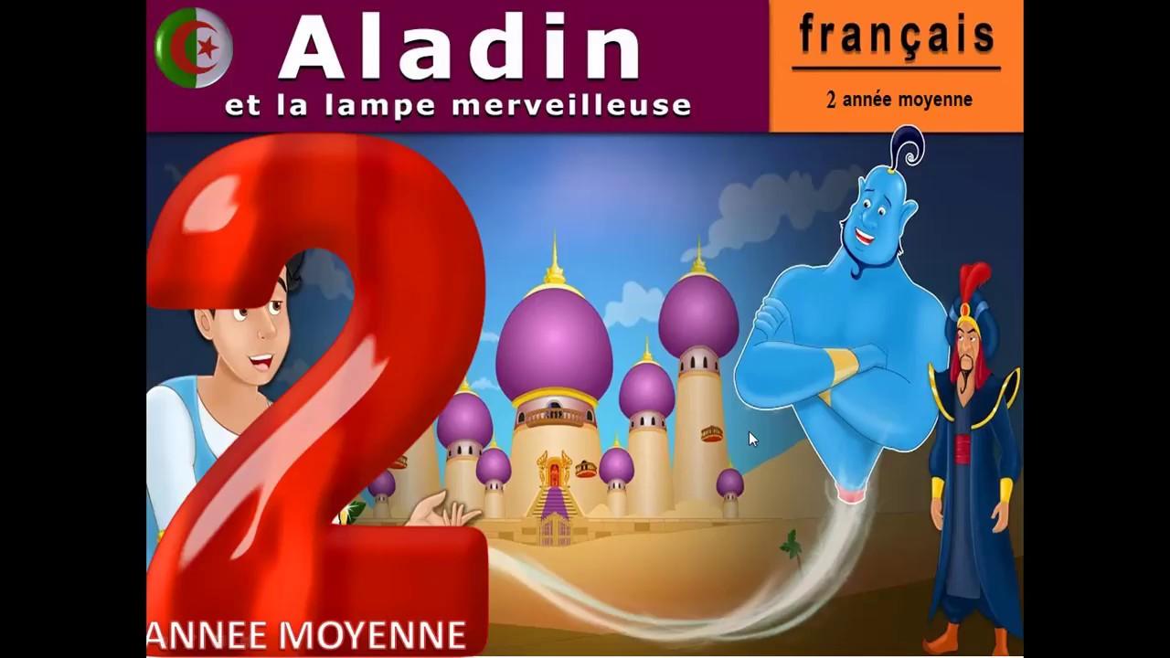 2 Annee Moyenne Projet 1 Sequence 2 Aladin Et La Lampe Merveilleuse