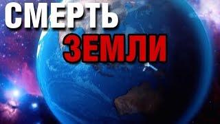 """ДОКУМЕНТАЛЬНЫЙ ФИЛЬМ! ХРОНИКИ БУДУЩЕГО - """"Мусор"""" Русские фильмы HD"""