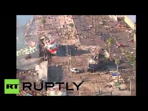 Aerial Footage of Chile Earthquake Devestation