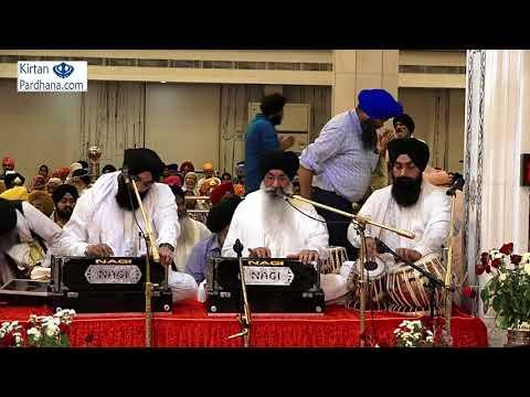 Bhai Harjinder Singh Ji Sri Nagar Wale - 13Sep2017,G.Bangla Sahib, Delhi