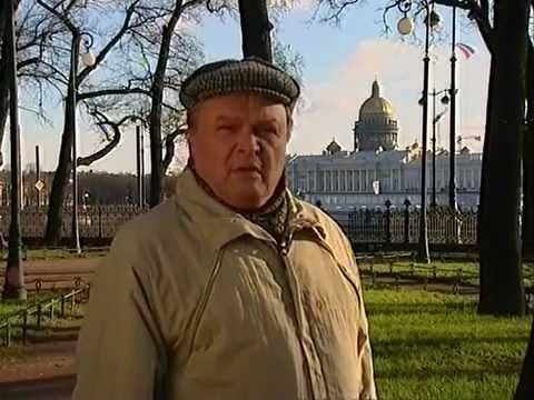 Петербург, время и место - Свободное падение. 2008.