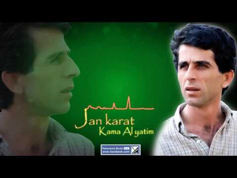 "Jan Karat ""Kama al yatim_Panorama Music"
