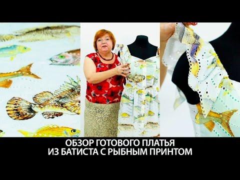 Модные Практики - Модные Практики