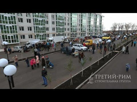 знакомства в городе михайловск