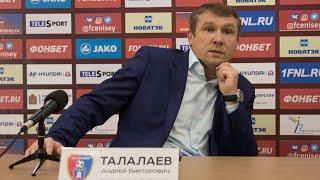 """Андрей Талалаев: """"Енисей"""" взял скоростью и контролем мяча"""""""