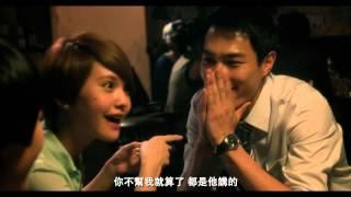 楊丞琳Rainie Yang - 想幸福的人Wishing For Happiness (微電影Micro Film 第一集Ep. 1)