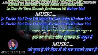 Aana Hai To Aa Raah Mein Karaoke With Scrolling Lyrics Eng. & हिंदी