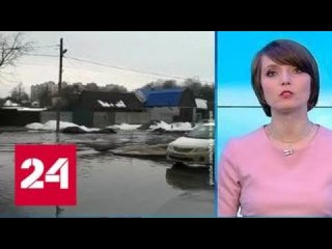"""""""Погода 24"""": на Европейскую часть России стремительно идет весна - Россия 24"""