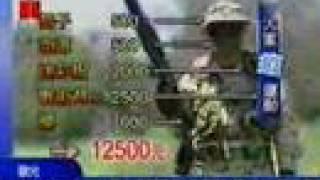 51特區特種部隊在非凡新聞台  war game