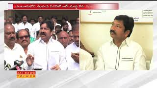 Police Interrogate YCP Leader Jogi Ramesh over Fake ID Card | Guntur | Raj News