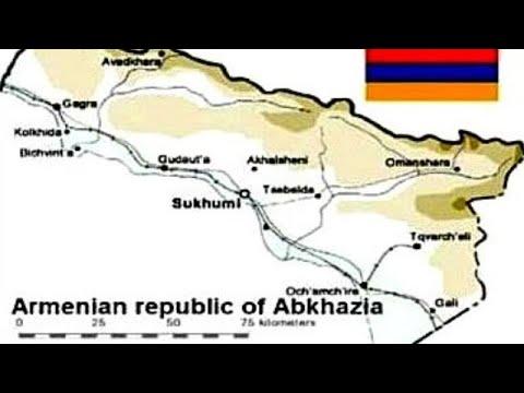 Армяне требуют автономию в Абхазии