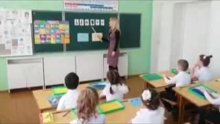 Видеофрагмент урока английского языка Попова Л  А  1