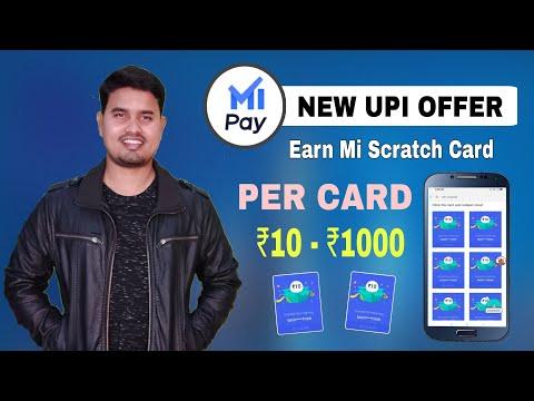 Mi Pay Cashback Offer | Mi Pay Scratch Card ₹10 - ₹1000 Cashback | Mi Pay Refer & Earn Offer