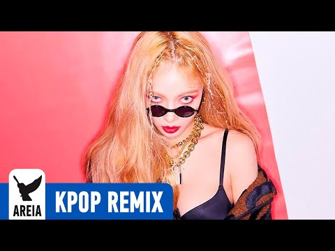 Hyuna (현아) - Lip & Hip | Areia Kpop Remix #302