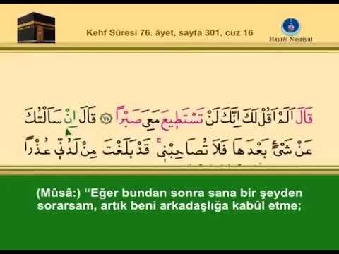Fatih Çollak - 300.Sayfa - Kehf Suresi (62-74)