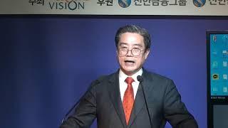 20210220  김연태목사 | 사업진행보고1 | 희망…