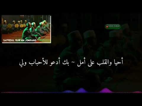 Maulana Hubb (Lirik) Sholawat Al-Banjari TERBARU 2019 [Sayyidul Qur'an Jombang]
