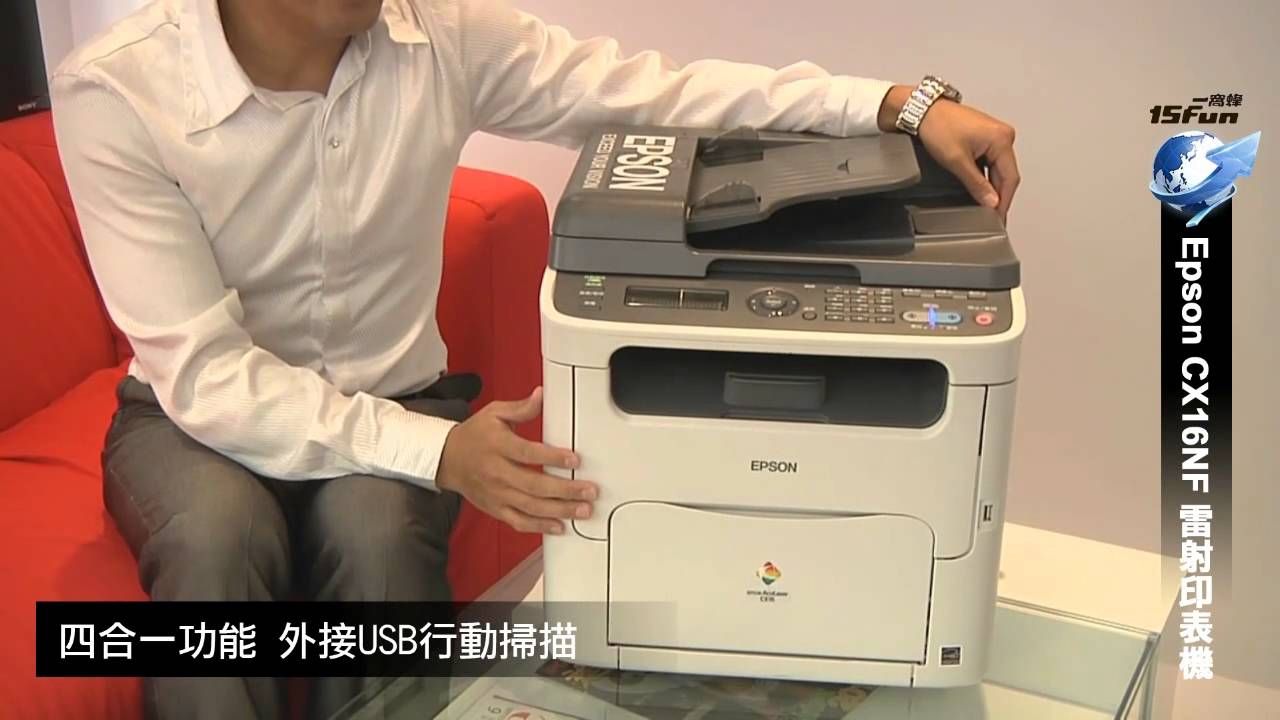 EPSON AL-CX16NF WINDOWS XP DRIVER DOWNLOAD