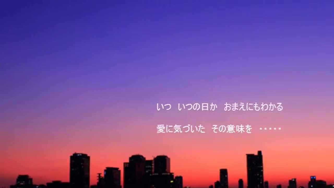 日 いつの 矢沢 か 永吉