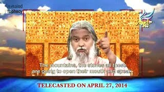 """PROPHECY REVEALED BY GOD TO SADHU SUNDAR SELVARAJ ON  APRIL 27, 2014"", ANGEL TV."