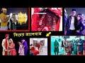 ফাঁস হলো শ্রাবন্তীর ৩য় বিয়ের অ্যালবাম ! Wedding of Srabanti Chatterjee & Roshan Singh