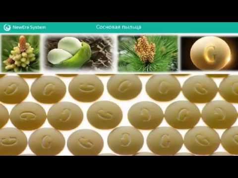 Сосновая пыльца / настойка