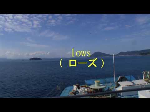 j^p^n - [ favor ] ( Full LoFi Beat Tape + Visuals )(神戸港~高松東港)