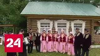 В Коломенском празднуют Сабантуй