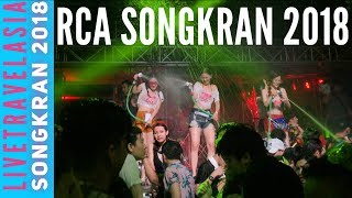 RCA Route 66 Songkran Party 2018, Best Waterfight, Nightlife, Thai New Years Day
