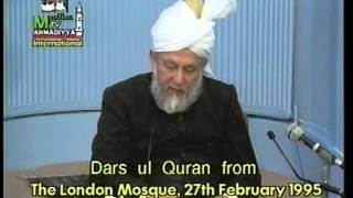 Bengali Translation: Dars-ul-Quran 27th February 1995 - Surah Aale-Imraan verses 192-195