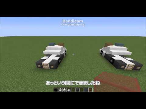 how to build a lamborghini in minecraft