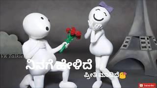 Gambar cover Chandan shetty||ನನ್ನ ಪ್ರೀತಿ ಸುಳ್ಳಲ್ಲಾ|nanna preeti sullalla song||what's up status video