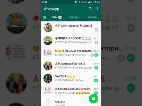 Как поставить статус в WhatsApp.