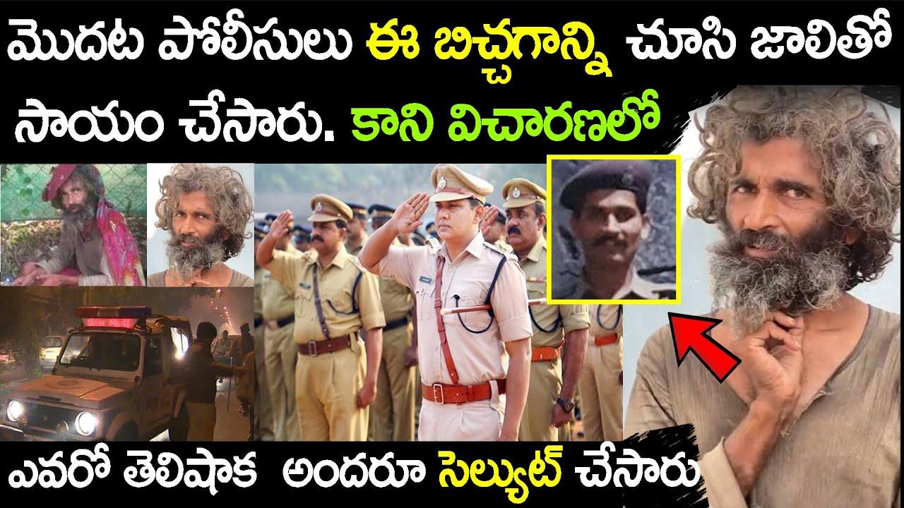 టాప్ 10 ఇంటరెస్టింగ్ facts | Top 10 Interesting Facts In Telugu | Episode 59 | Bright Telugu