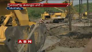 AP Government Speeds Up Polavaram Project Works | Special Story