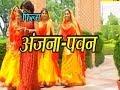 Kissa  Anjana Pawan | Karmpal Sharma , Manju Sharma | Haryanvi Ragni video