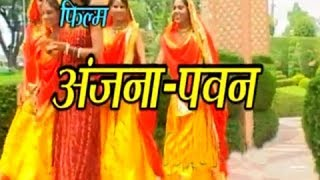 Kissa  Anjana Pawan | Karmpal Sharma , Manju Sharma | Haryanvi Ragni