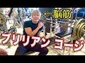 ブリリアン コージとベンチプレス!【With B】