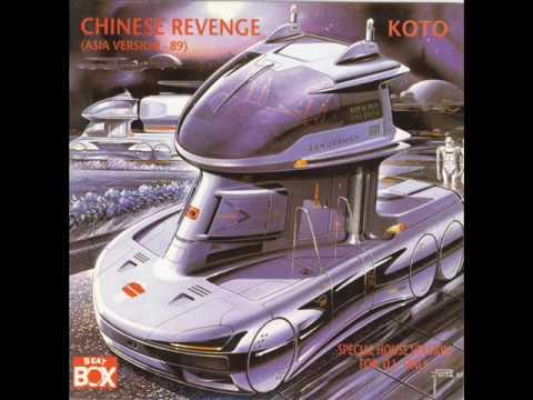 Клип Koto - Chinese Revenge