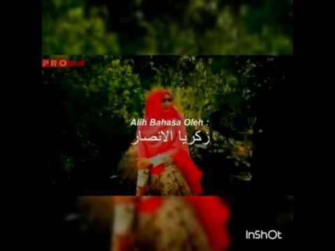 Kun Anta - Humood Alkhader ... Cover by Fida