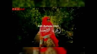 Video Kun Anta - Humood Alkhader ... Cover by Fida download MP3, 3GP, MP4, WEBM, AVI, FLV Agustus 2017