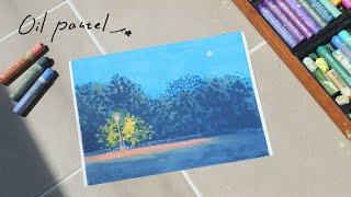 오일파스텔 풍경화 그리기 - 가로등 불빛의 공원 - 취…