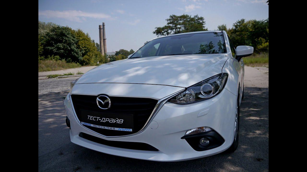 Мазда 3 (Mazda 3) 1.5 AT 120 лс тест драйв и обзор