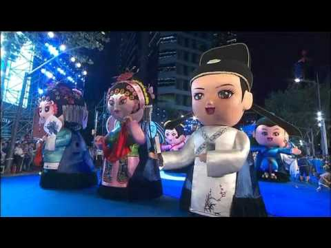 The Opening Parade of 25th Shanghai Tourism Festival 2014