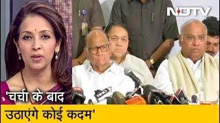 Congress NCP की बैठक में सरकार गठन पर नहीं हुआ कोई फैसला | Hot Topic