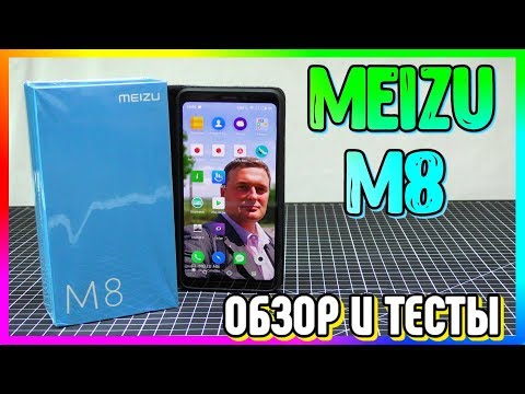📶 MEIZU M8 GLOBAL - ПОЛНЫЙ ОБЗОР + ТЕСТЫ | 4/64 за 110💲